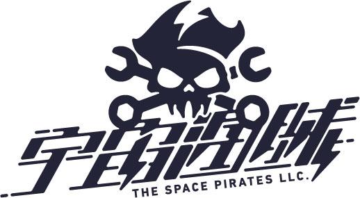 宇宙海賊合資会社